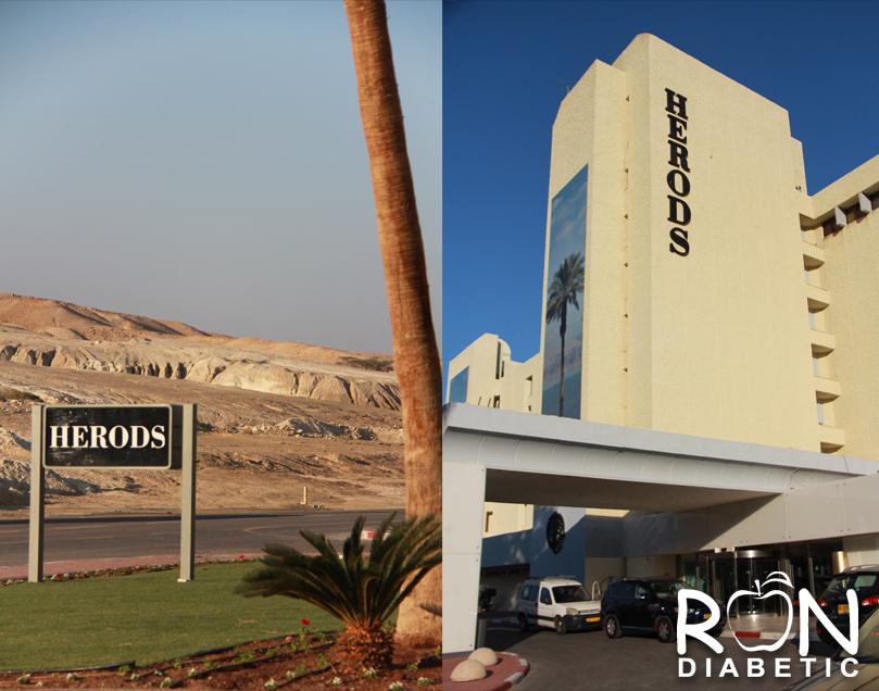 Мертвоe море. Отель HERODS