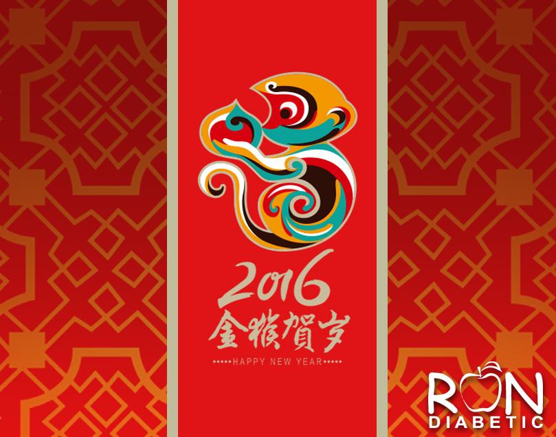 Счастливого китайского Нового года!